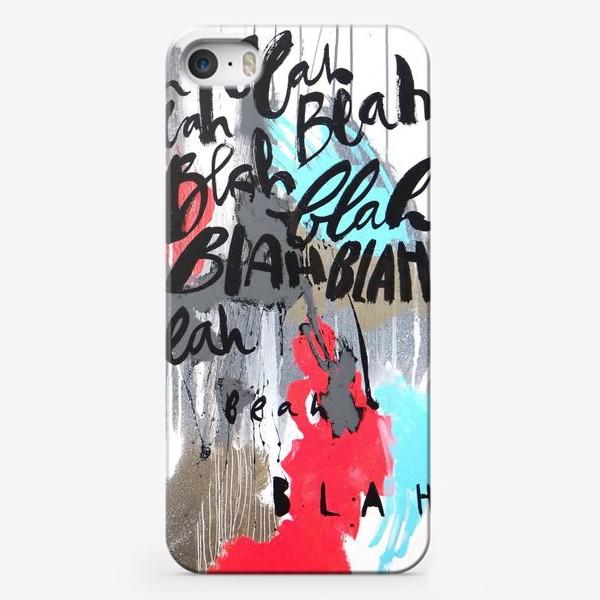 Чехол iPhone «Бла бла»