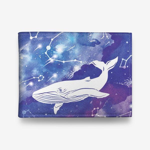Кошелек «Небесный кит»
