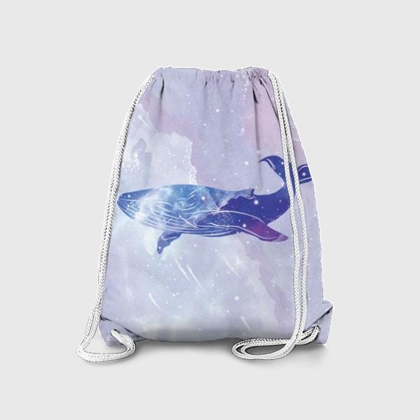 Рюкзак «Кит космический»