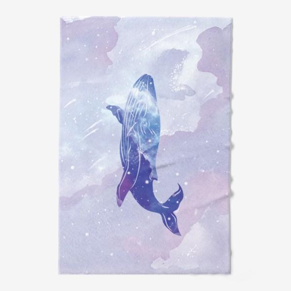 Полотенце «Кит космический»