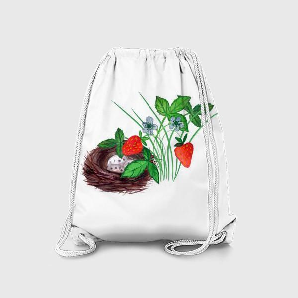 Рюкзак «гнездо и клубника»