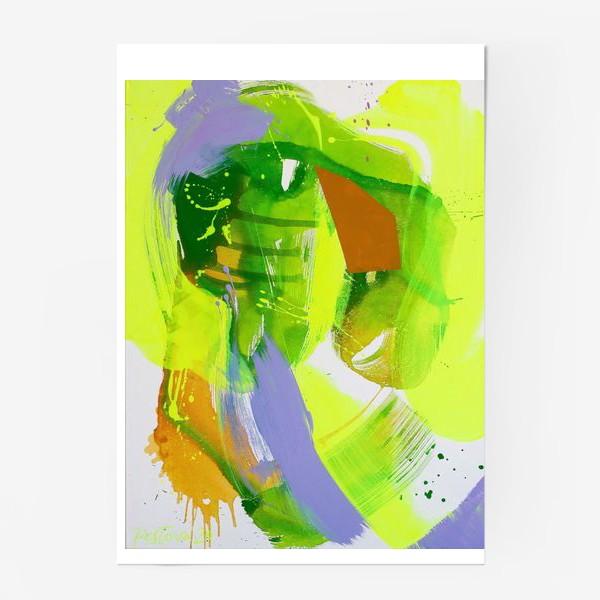 Постер «Неоновый взрыв»