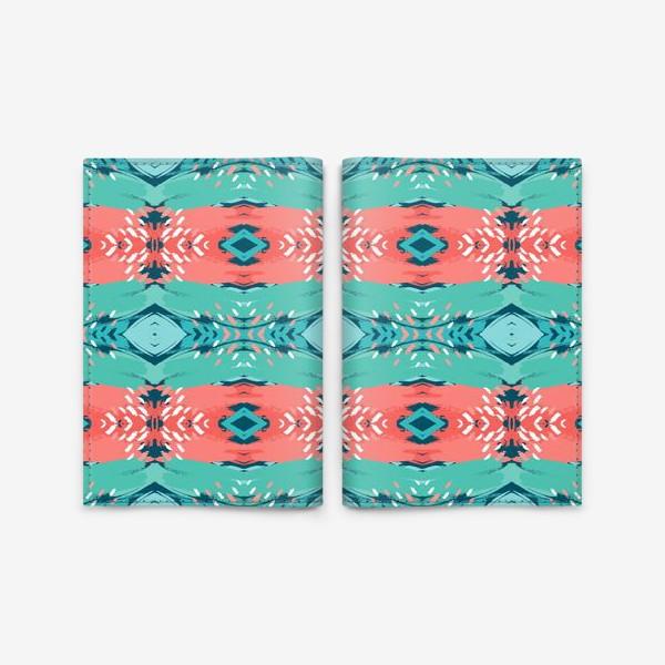 Обложка для паспорта «Абстракция орнамент_бирюза_коралл»