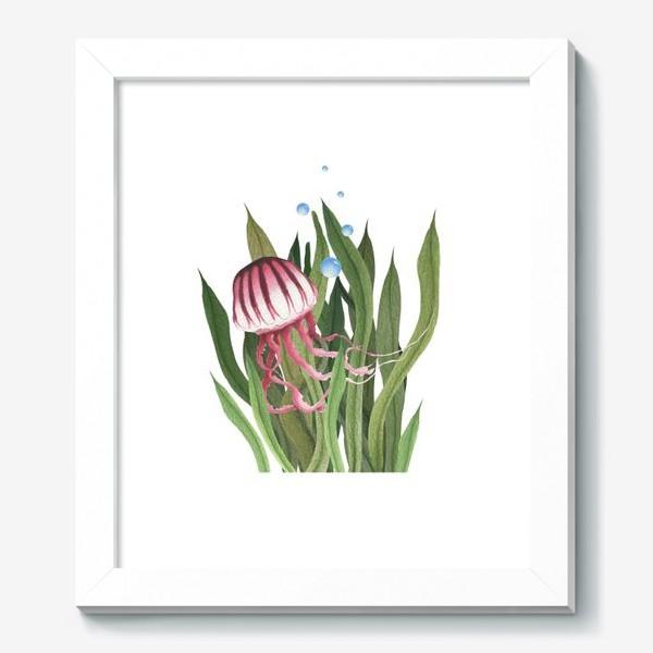 Картина «Медуза в водорослях»