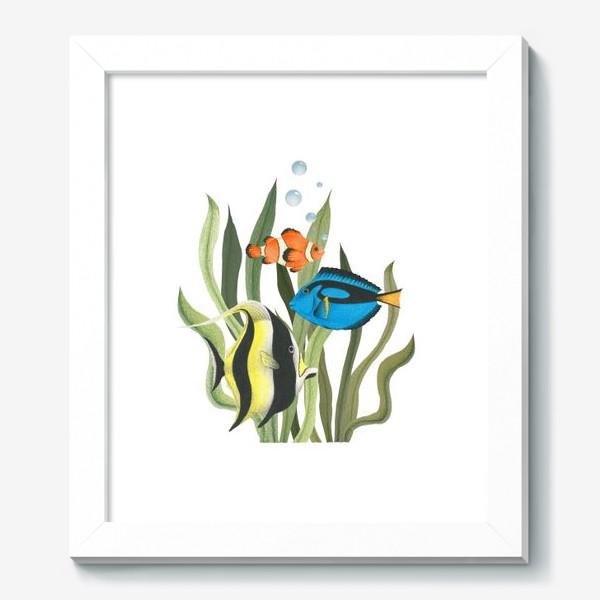 Картина «Океанические рыбки в водорослях»