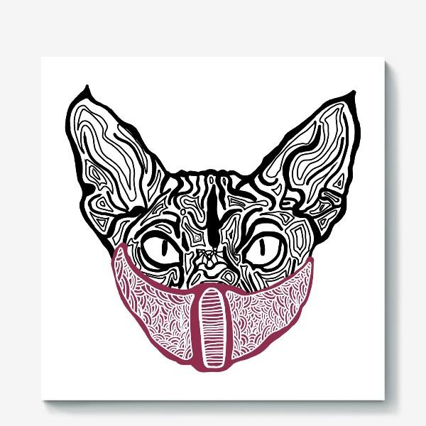 Холст «Кот в маске на белом фоне »
