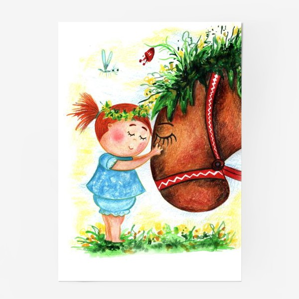 Постер «Лошадка»