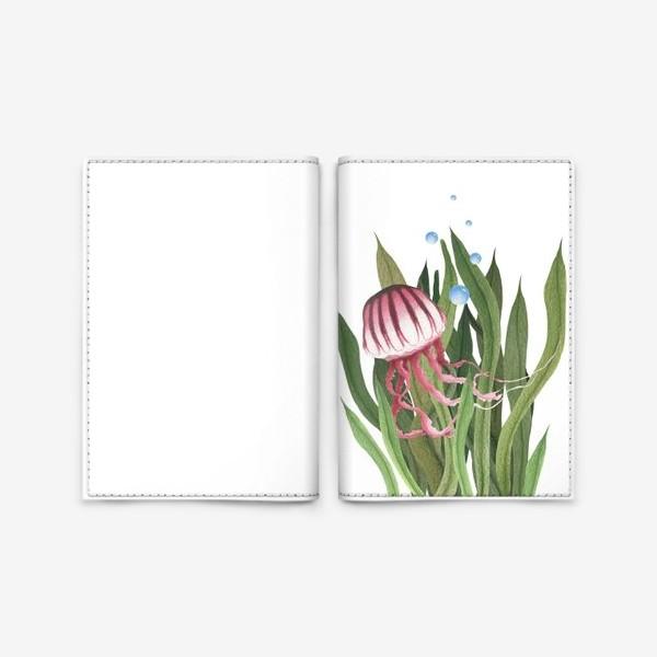 Обложка для паспорта «Медуза в водорослях»