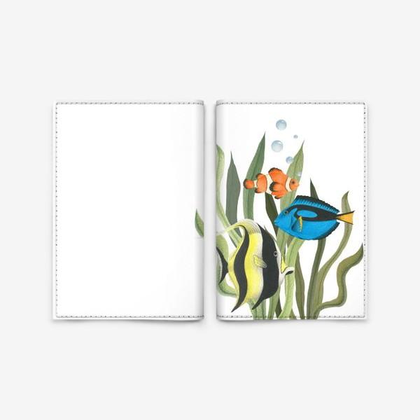 Обложка для паспорта «Океанические рыбки в водорослях»
