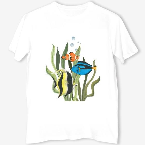 Футболка «Океанические рыбки в водорослях»
