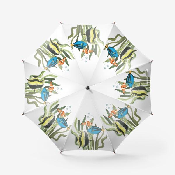 Зонт «Океанические рыбки в водорослях»
