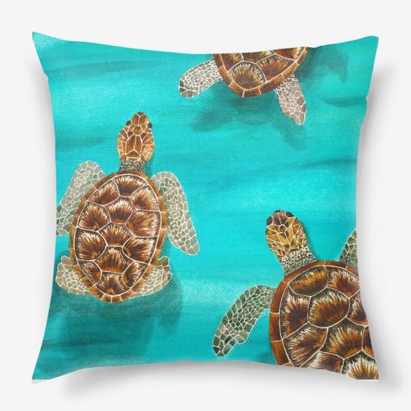 Подушка «Плывущие морские черепахи»