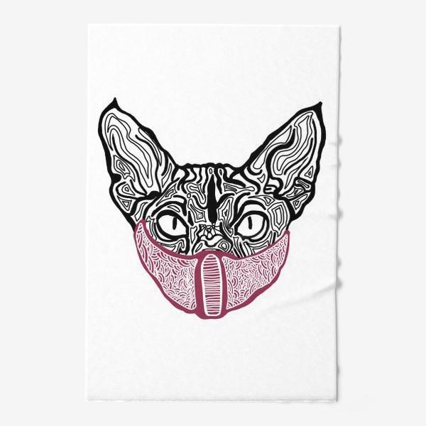 Полотенце «Кот в маске на белом фоне »