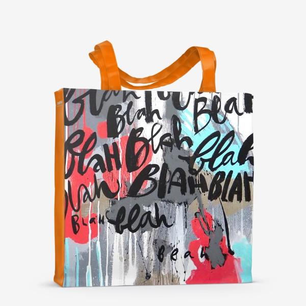 Сумка-шоппер «Бла бла»