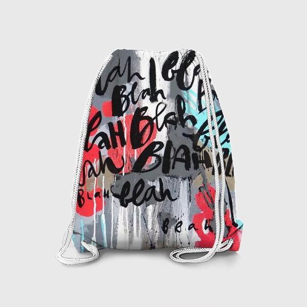 Рюкзак «Бла бла»
