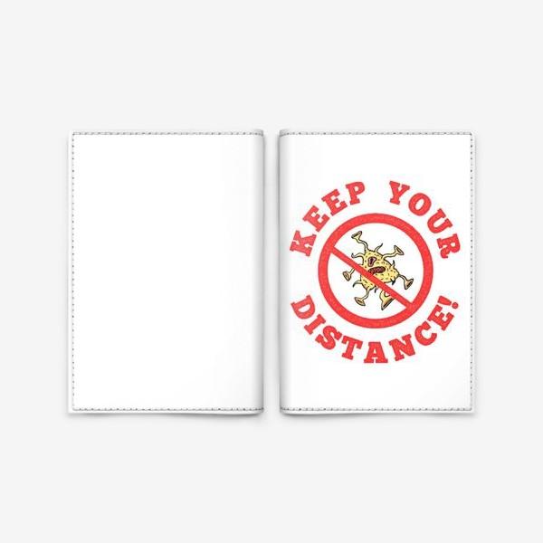 Обложка для паспорта «Keep your distance»