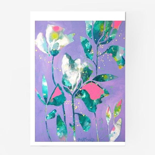 Постер «Весенние цветы на сиреневом»