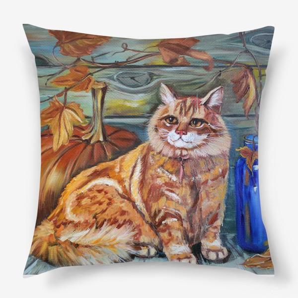 Подушка «Рыжий кот»
