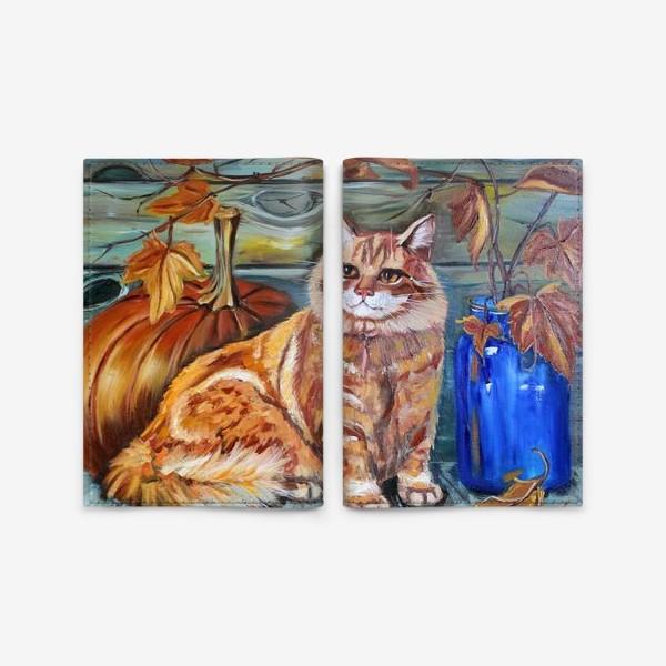 Обложка для паспорта «Рыжий кот»