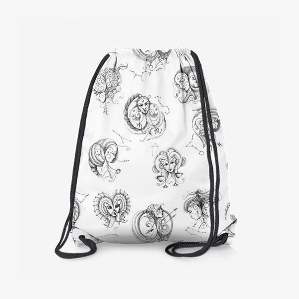 Рюкзак «Графический зодиакальный принт»