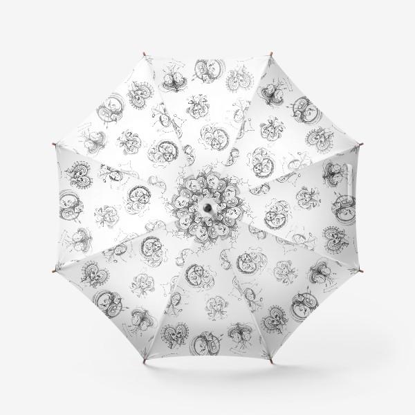 Зонт «Графический зодиакальный принт»