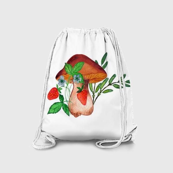 Рюкзак «гриб и клубника»