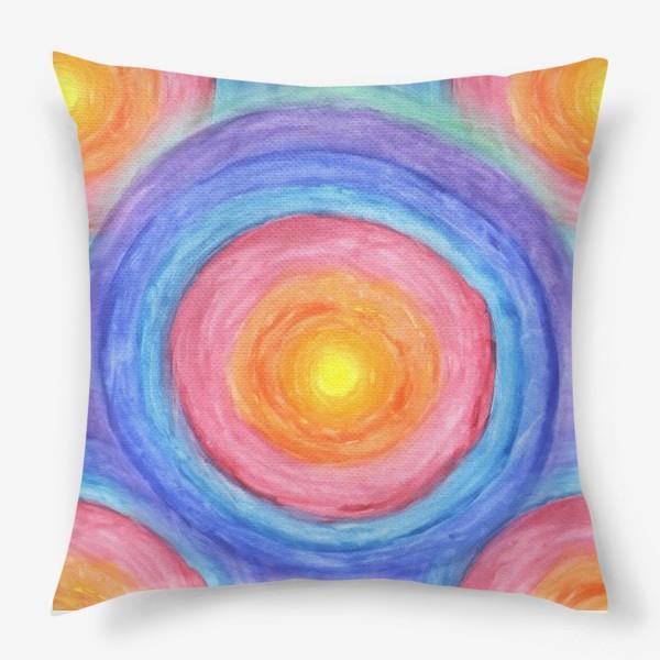 Подушка «Акварельная геометрическая абстракция солнечный круг»