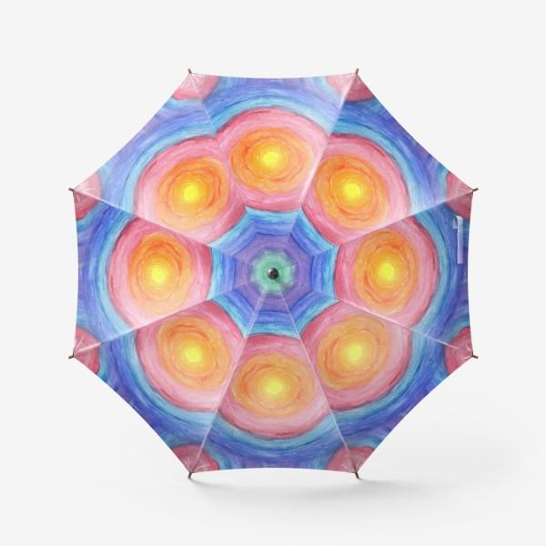 Зонт «Акварельная геометрическая абстракция солнечный круг»