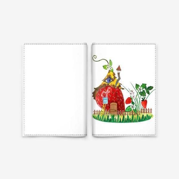 Обложка для паспорта «земляничный домик»
