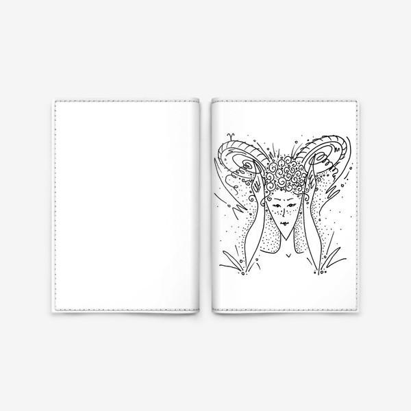 Обложка для паспорта «Овен зодиак»