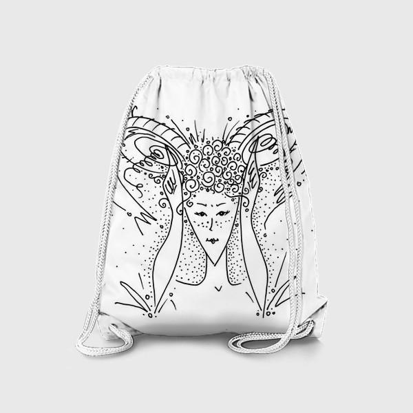 Рюкзак «Овен зодиак»