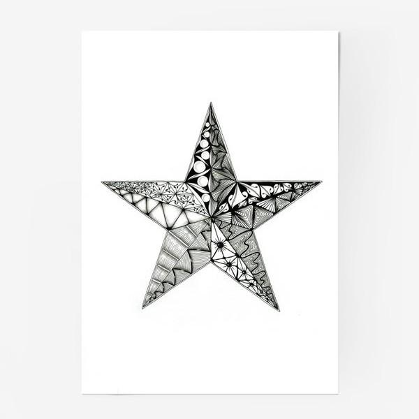 Постер «Яркая звезда»