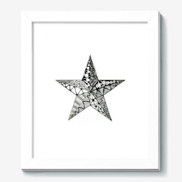 Картина «Яркая звезда»