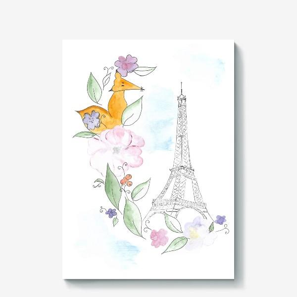 Холст «Лис и Эйфелева башня»