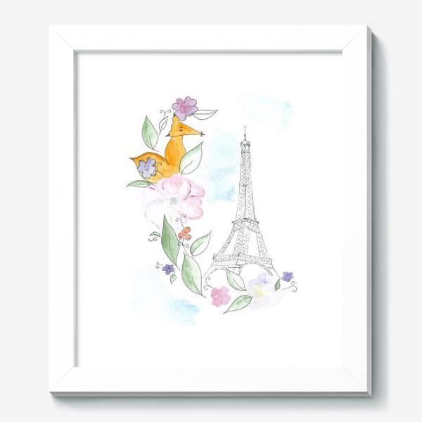 Картина «Лис и Эйфелева башня»