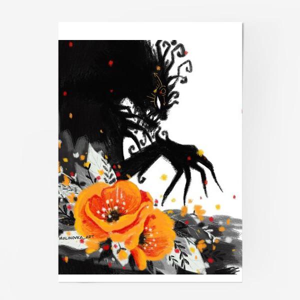 Постер «Страх»