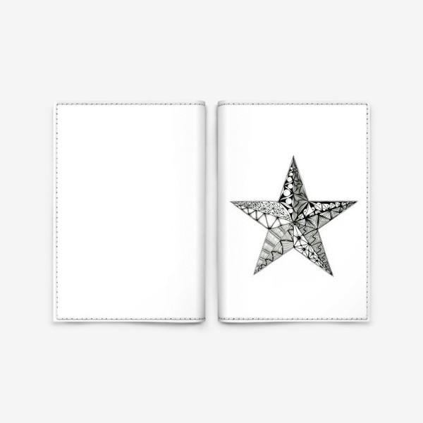 Обложка для паспорта «Яркая звезда»