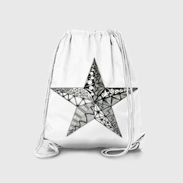Рюкзак «Яркая звезда»