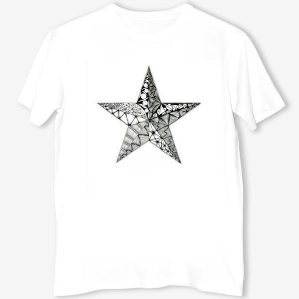 Футболка «Яркая звезда»