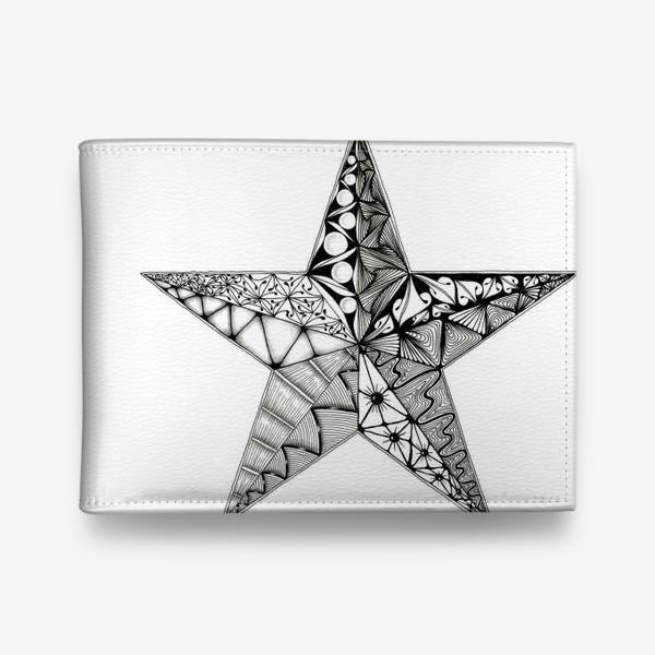 Кошелек «Яркая звезда»