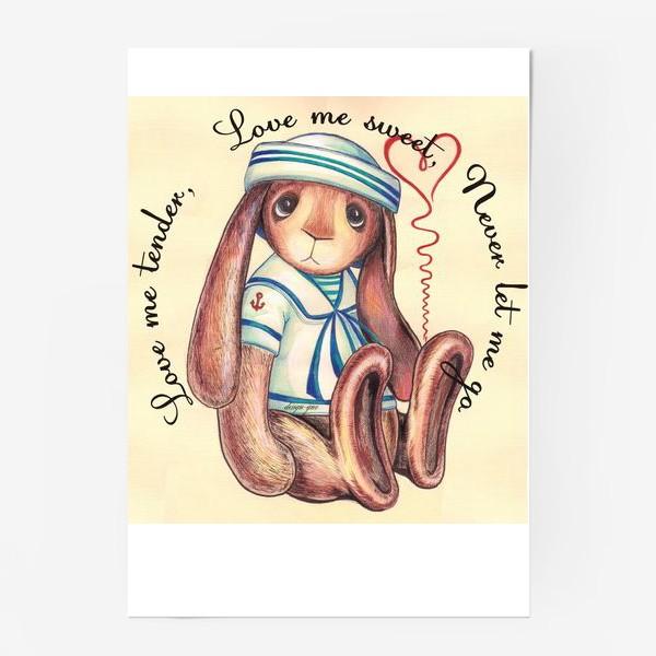 Постер «люби меня нежно ...»
