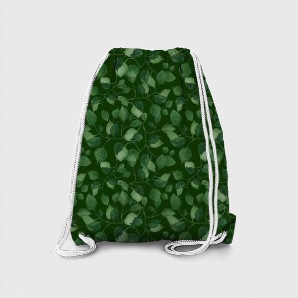 Рюкзак «Природа растения листочки зелень эко паттерн»