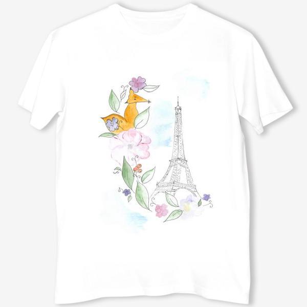 Футболка «Лис и Эйфелева башня»