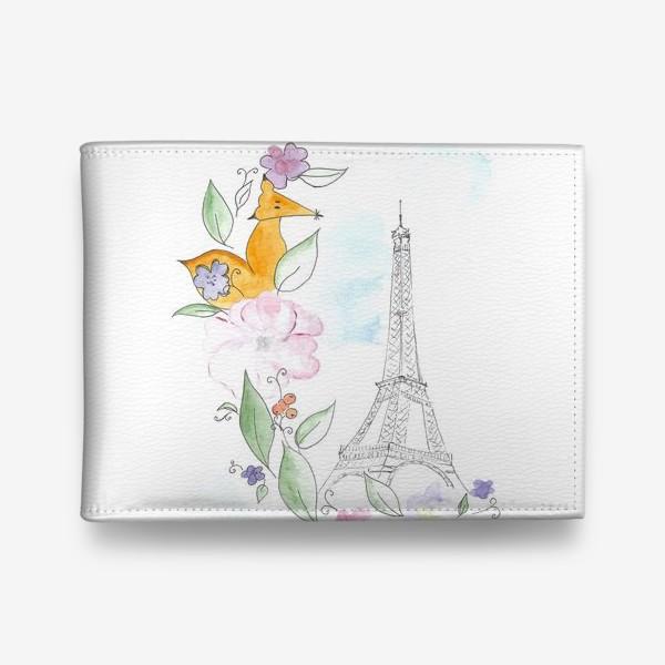 Кошелек «Лис и Эйфелева башня»