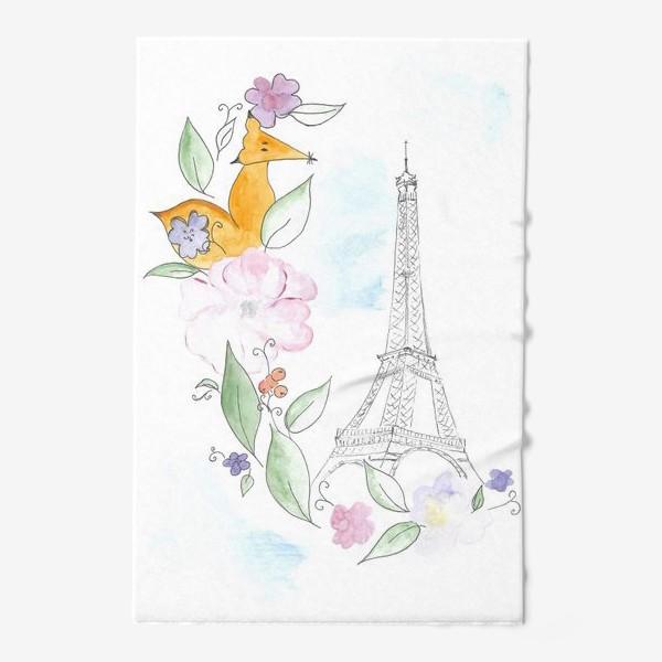 Полотенце «Лис и Эйфелева башня»