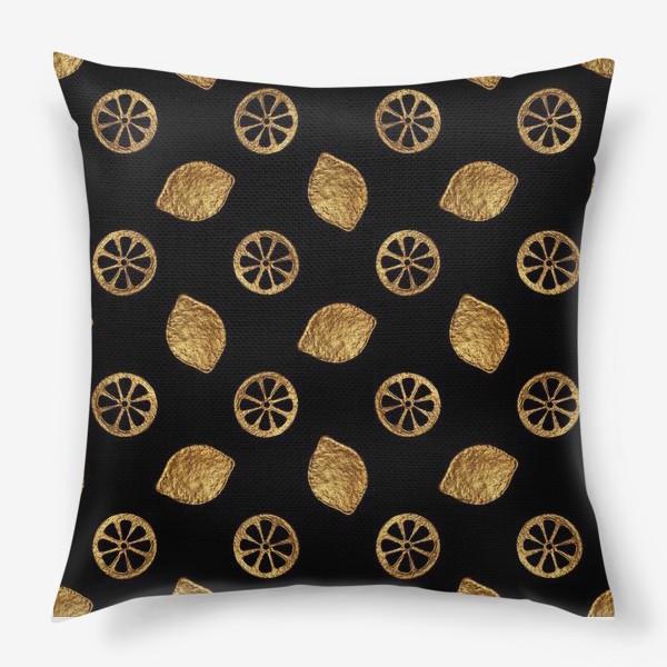 Подушка «Золотые лимоны»