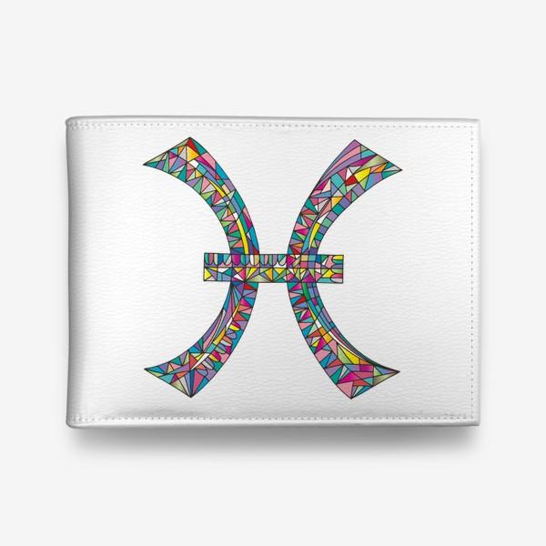 Кошелек «Знак зодиака РЫБЫ»