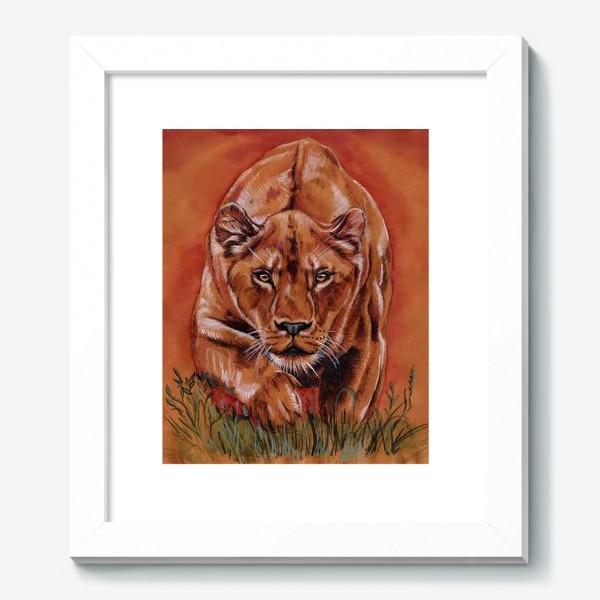 Картина «львиная охота »