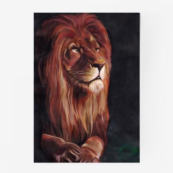 Постер «Царь»