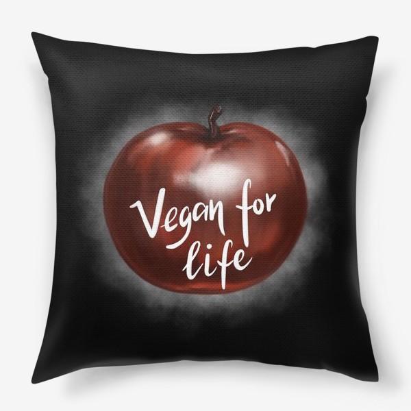 Подушка «Vegan for life. Подарок вегана. День вегана. »